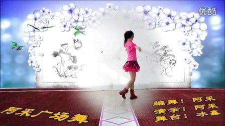 阿采广场舞那一段情-原创