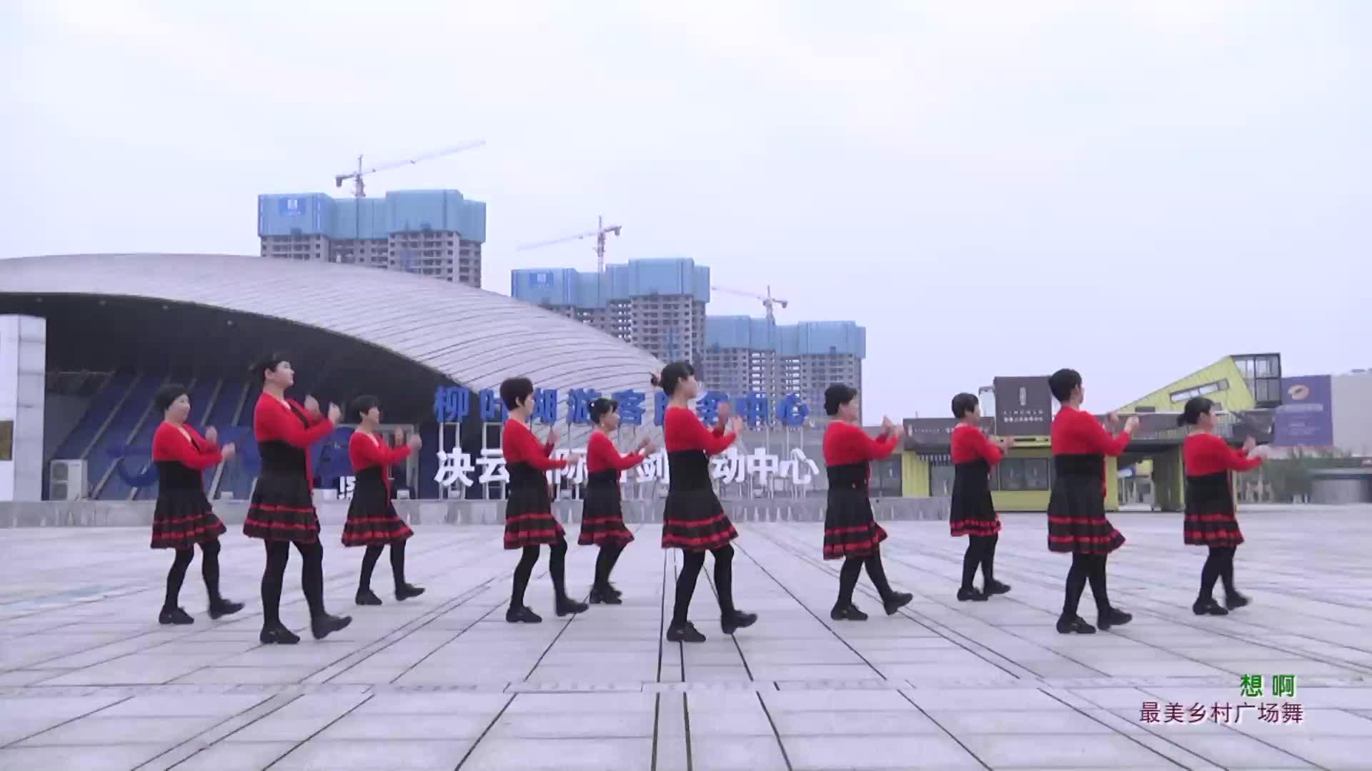 开门红广场舞视频_凤城镇广场舞小苹果_广场舞地盘