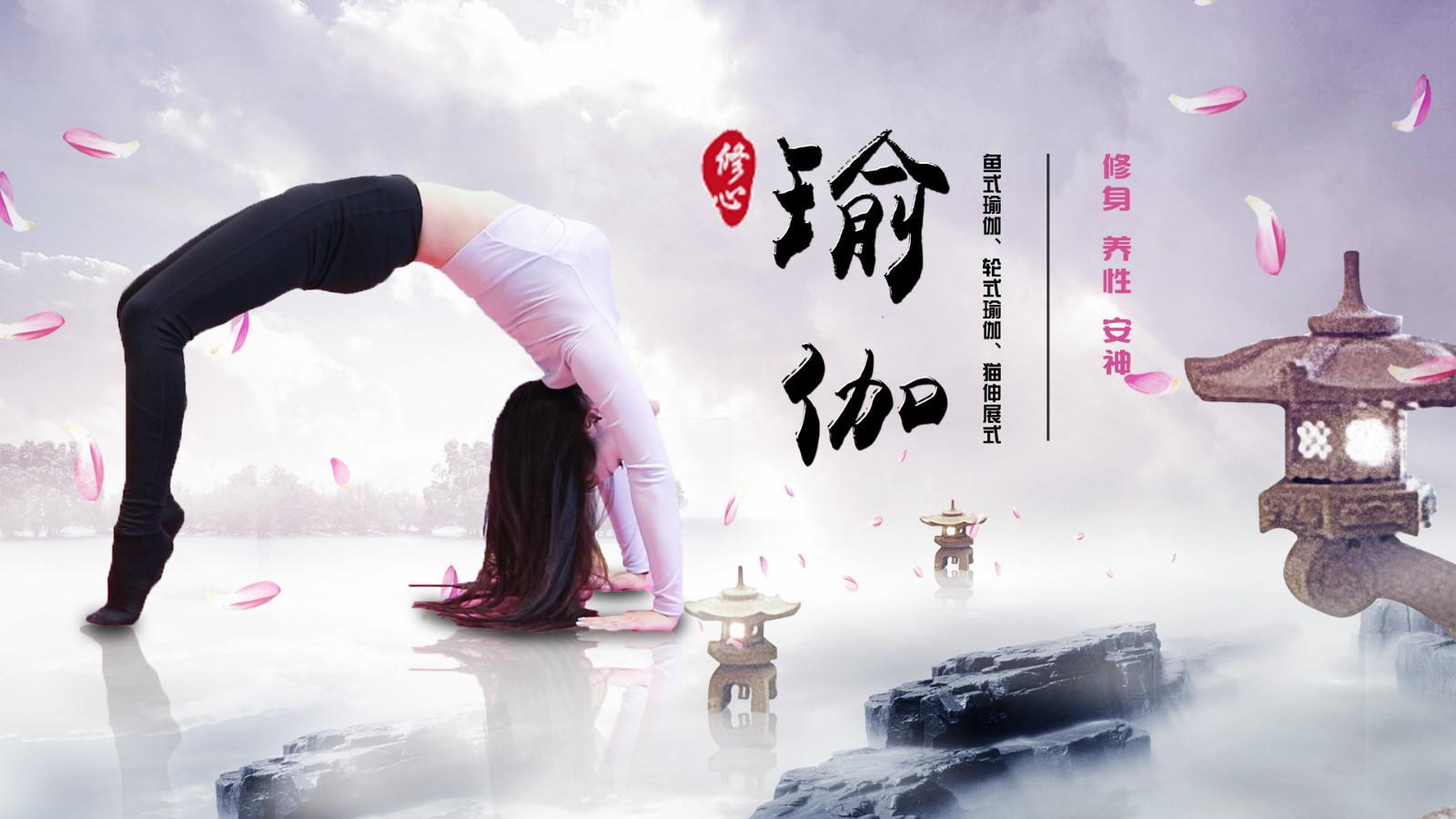 瑜伽腹部视频腰部初级_教程腰视频直播瑜伽_销售减肥技巧图片